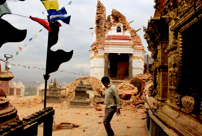 nepal earthquake essay in bengali
