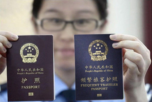 Three Tibetans holding valid Chinese visas in foreign passports were not allowed to enter the country last week. Photo: file