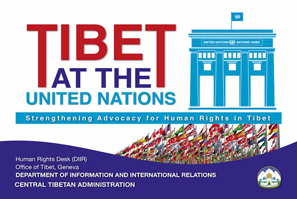 "human rights violations in tibet essay In his essay, ""sino-us and students for a free tibet, nyc] human rights in china protests delivered by hric as member league of the fidh on human rights."