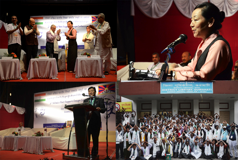 All-India-Tibet-Support-Groups-Conference-2015