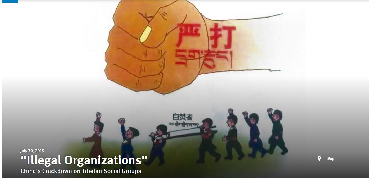 A Chinese state-directed propaganda cartoon,  a criticism of anti-government protests in Tibet. Photo: HRW