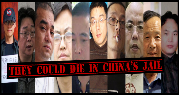 At least 10 citizen-journalists could die in China's jails. Photo: RSF