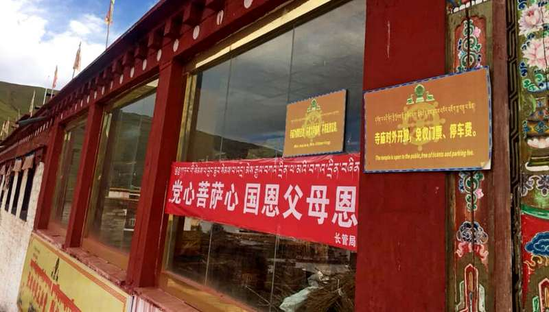 """The communist party is like a bodhisattva and China's state is like parents,"" displaying on a large banner written in Chinese hanging on the wall of the Lithang Monastery, eastern Tibet, on July 6, 2019. Photo: TPI/Liu Ying"