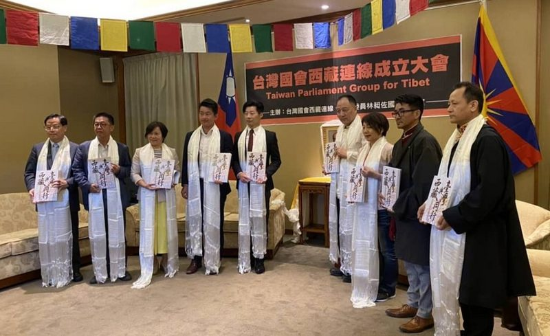 Members of the Taiwan Parliament group for Tibet with Representative Dawa Tsering and Tibetan activists, in Taipei, Capital of Taiwan, on July 8, 2020. Photo: OOT, Taipei, Taiwan