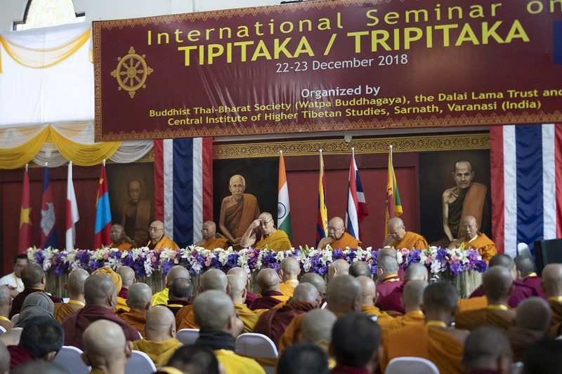 His Holiness the Dalai Lama delivering the Inaugural Address at the opening session of the International Seminar on the Tipitaka/Tripitaka at the Watpa Temple Complex in Bodhgaya, Bihar, India on December 22, 2018.