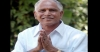 B. S. Yeddyurappa, the Chief Minister of Karnataka, South India. Photo: File