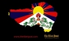 Map and flag of Tibet. Photo: File