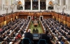 The House of Commons of Canada is the lower chamber of the bicameral Parliament of Canada. Photo: House of Commons of Canada