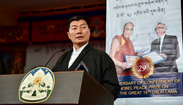 President Dr Lobsang Sangay delivering the statement of Kashag on the 29th Anniversary of Conferment of the Nobel Peace Prize on His Holiness the Great 14th Dalai Lama of Tibet, December 10, 2018. Photo: CTA/DIIR