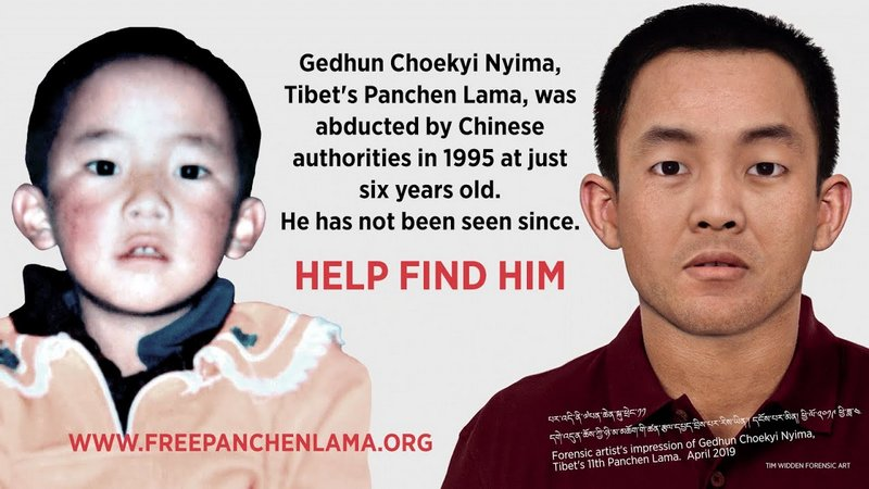 The 11th Panchen Lama of Tibet, Gedhun Choekyi Nyima. Photo: File