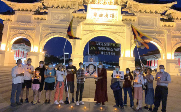 Tibetans and TSG members in Taiwan call for the release of Tibet's 11th Panchen Lama. Photo: CTA/DIIR